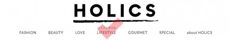 holics-2